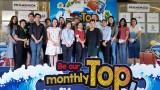 พรอมเมนาดา มอบรางวัล Be Our Monthly Top Spender ประจำเดือน มิถุนายน