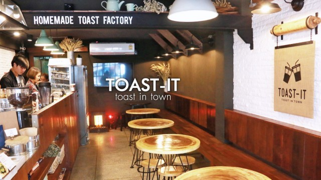 Toast in Town … ร้านกะทัดรัดแต่ดีไซน์สตรอง!