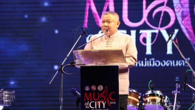 Music of the CITY เชียงใหม่เมืองดนตรี โครงการยกระดับกิจกรรม การท่องเที่ยวของ จ.เชียงใหม่ สู่สากล